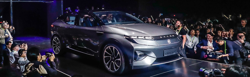 Can your car read your mind? The CES Show signposts the cars of the future